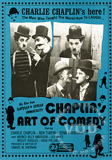 Stars: Charlie Chaplin, Bronco Billy Anderson, Wesley Ruggles, Ben Turpin, Leo White
